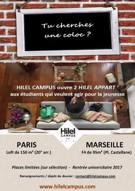 Hillel Campus Marseille