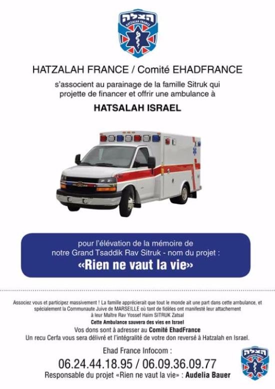 Ambulance Dons - Famille Sitruk