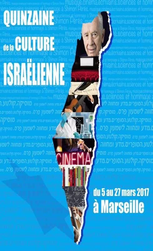 Quinzaine de la culture Israélienne du 5 au 27 Mars 2017 à Marseille