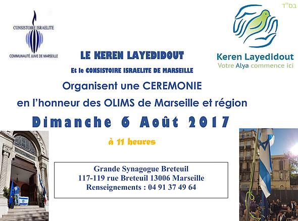 Cérémonie départ Olim de Marseille - Dimanche 6 Août à la Grande synagogue de Marseille.