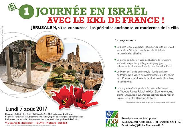 Journée en Israël avec le KKl Lundi 7 Aout 2017.