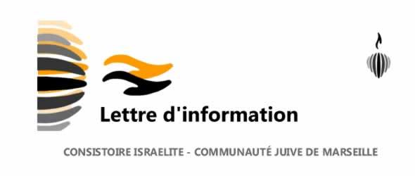 Logo du Consistoire Israélite de Marseille