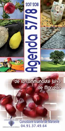 Agenda 5778 de la Communauté juive de Marseille